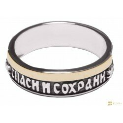 """Кольцо серебро + золото арт. 1012 """"Спаси и сохрани"""""""